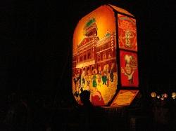 Basler Fasnacht - Lantern at Morgenstreich